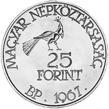Hungary 25 Forint obverse
