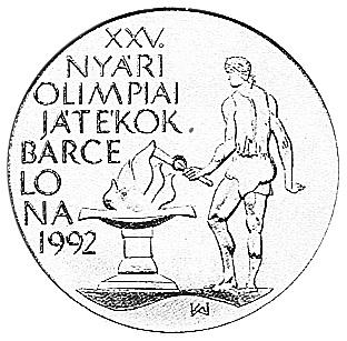 Hungary 500 Forint reverse