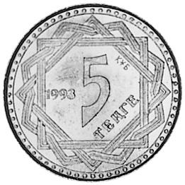 Kazakhstan 5 Tenge reverse