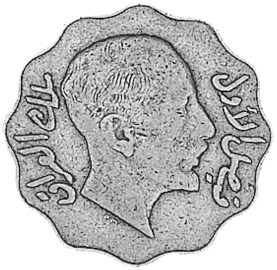 Iraq 10 Fils KM 98 Prices & Values | NGC
