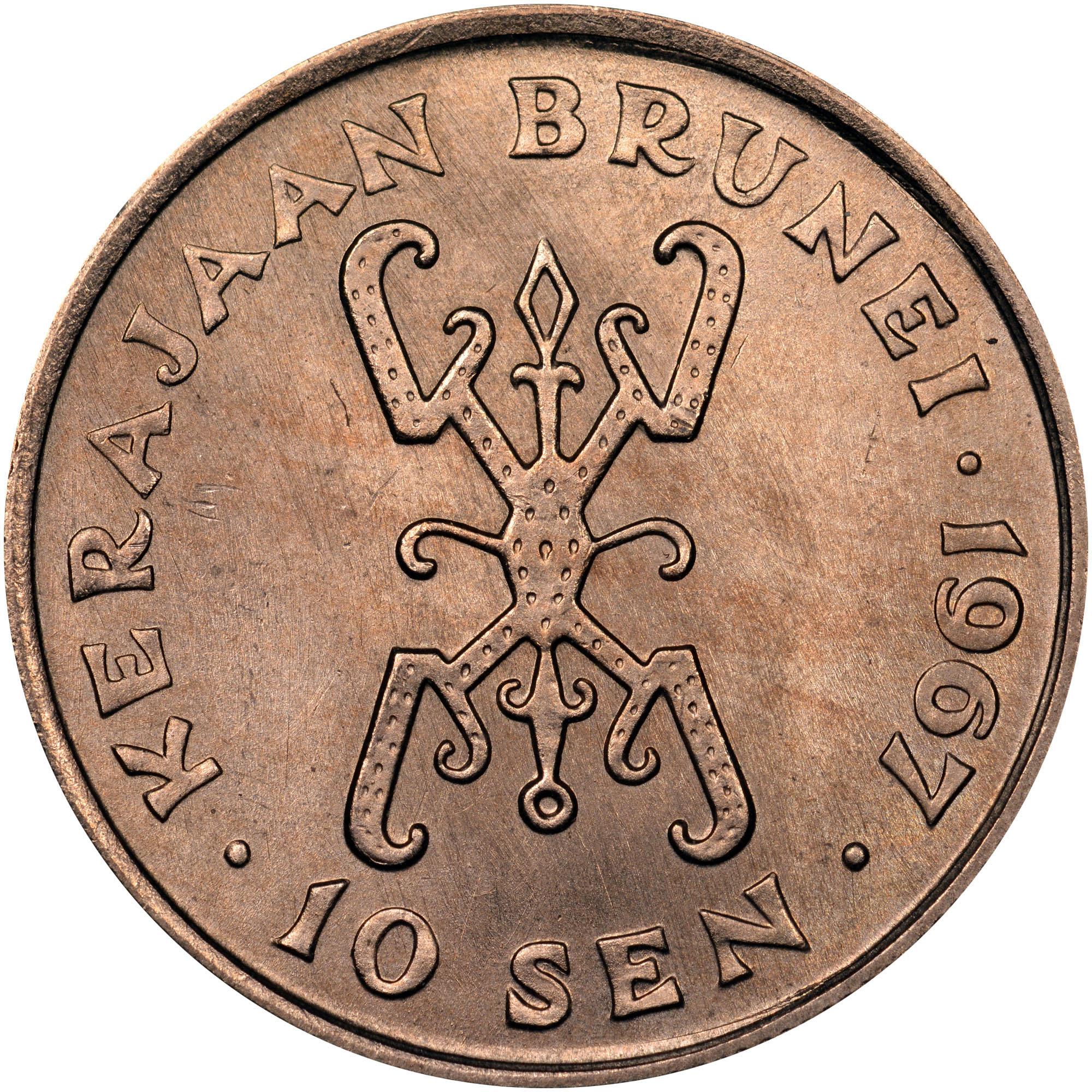 Brunei 10 Sen reverse