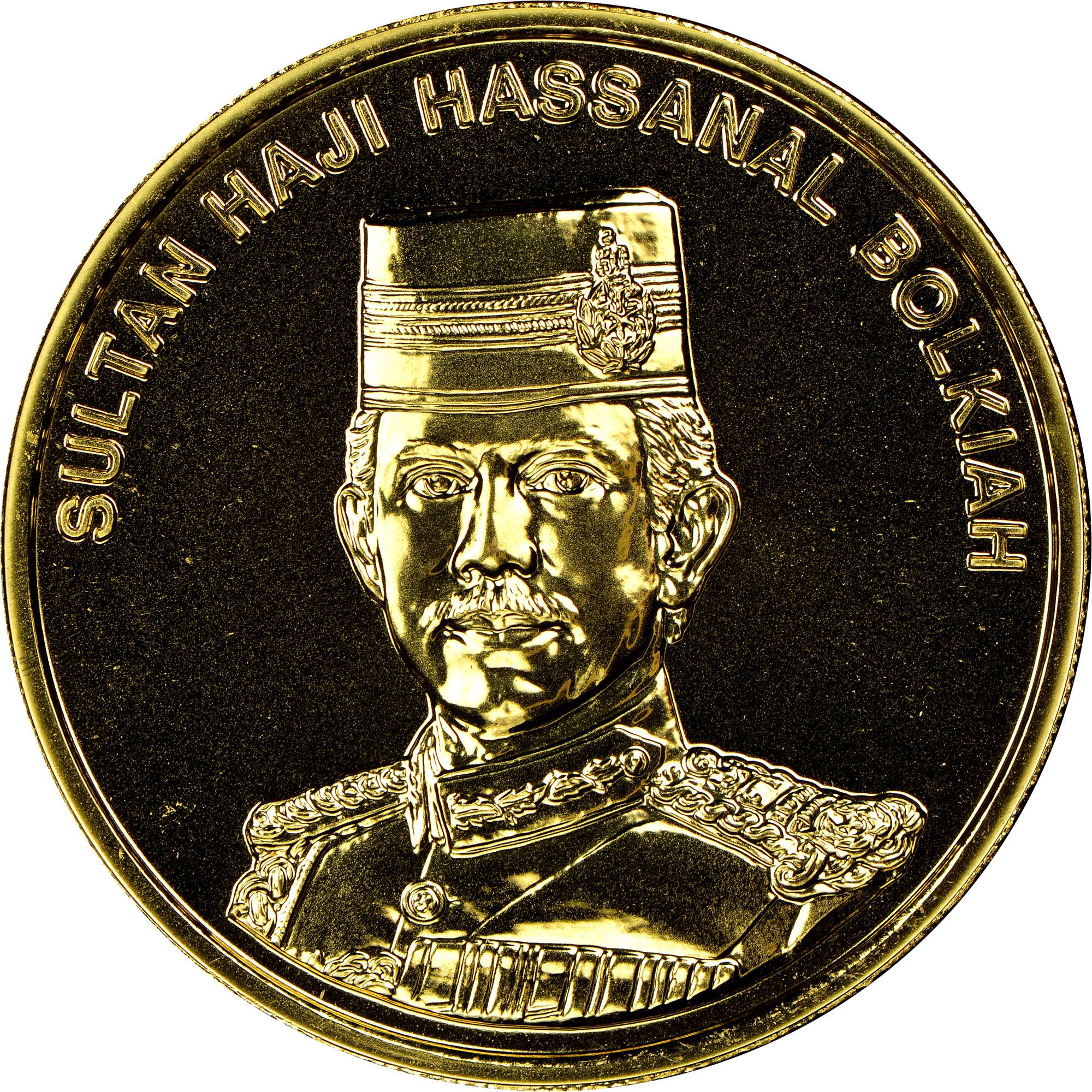 (1994) Brunei 1000 Dollars obverse