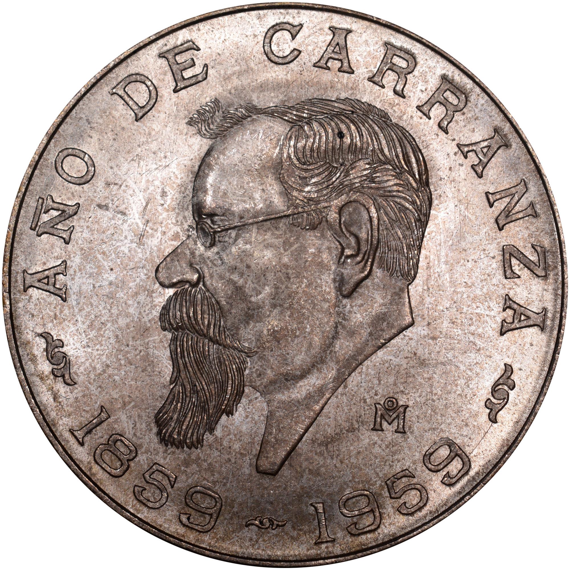 1959 Mexico 5 Pesos reverse