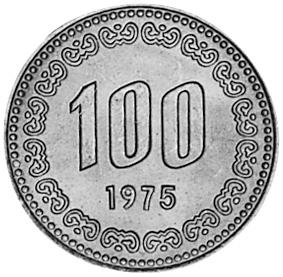 1970-1982 Korea-South 100 Won reverse