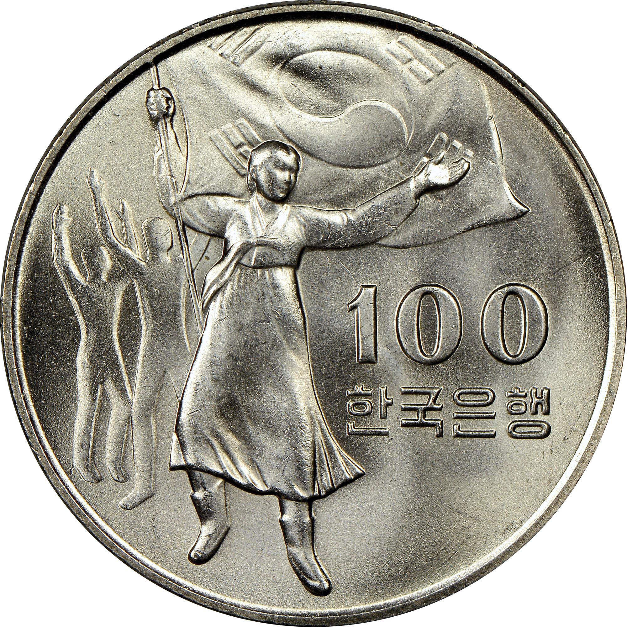 Korean coins 100 worth / Oceanlab ico inc news