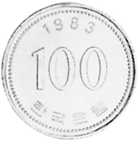 1983 Korea-South 100 Won reverse