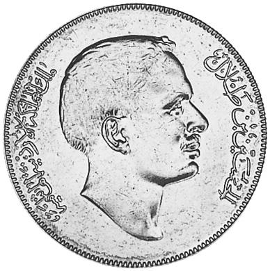 Jordan 1/4 Dinar obverse