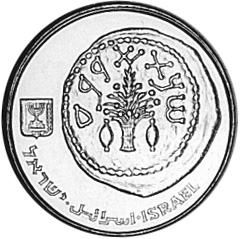 Israel 5 Agorot obverse