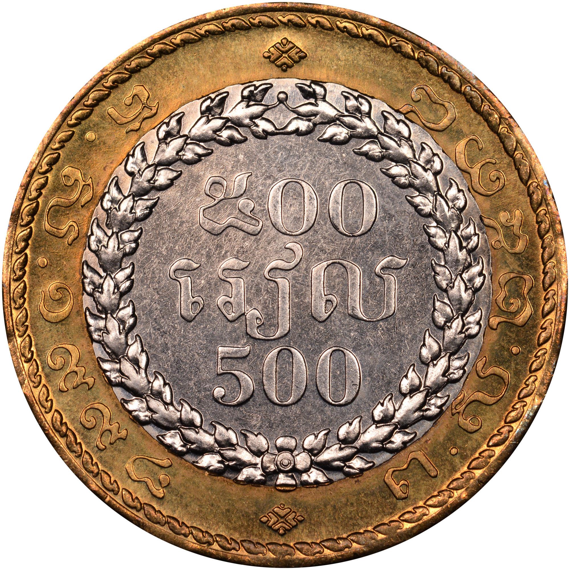 Cambodia 500 Riels reverse