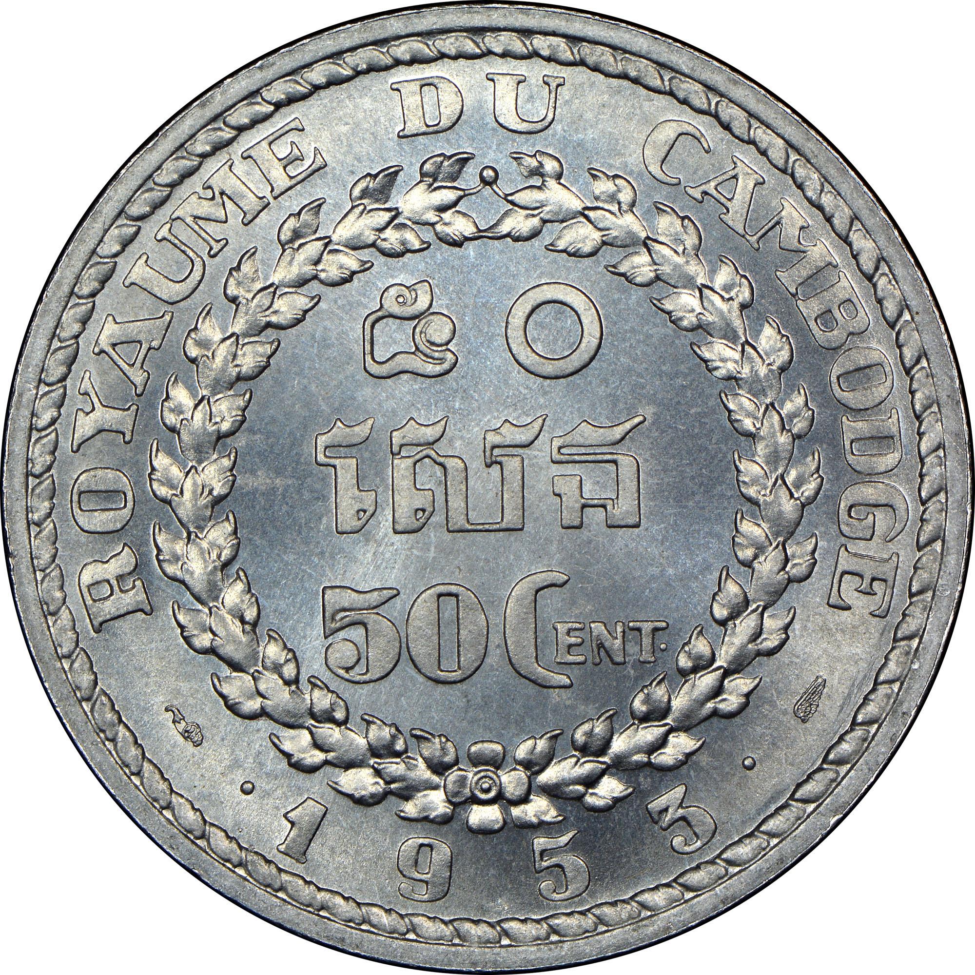 1953 Cambodia 50 Centimes reverse
