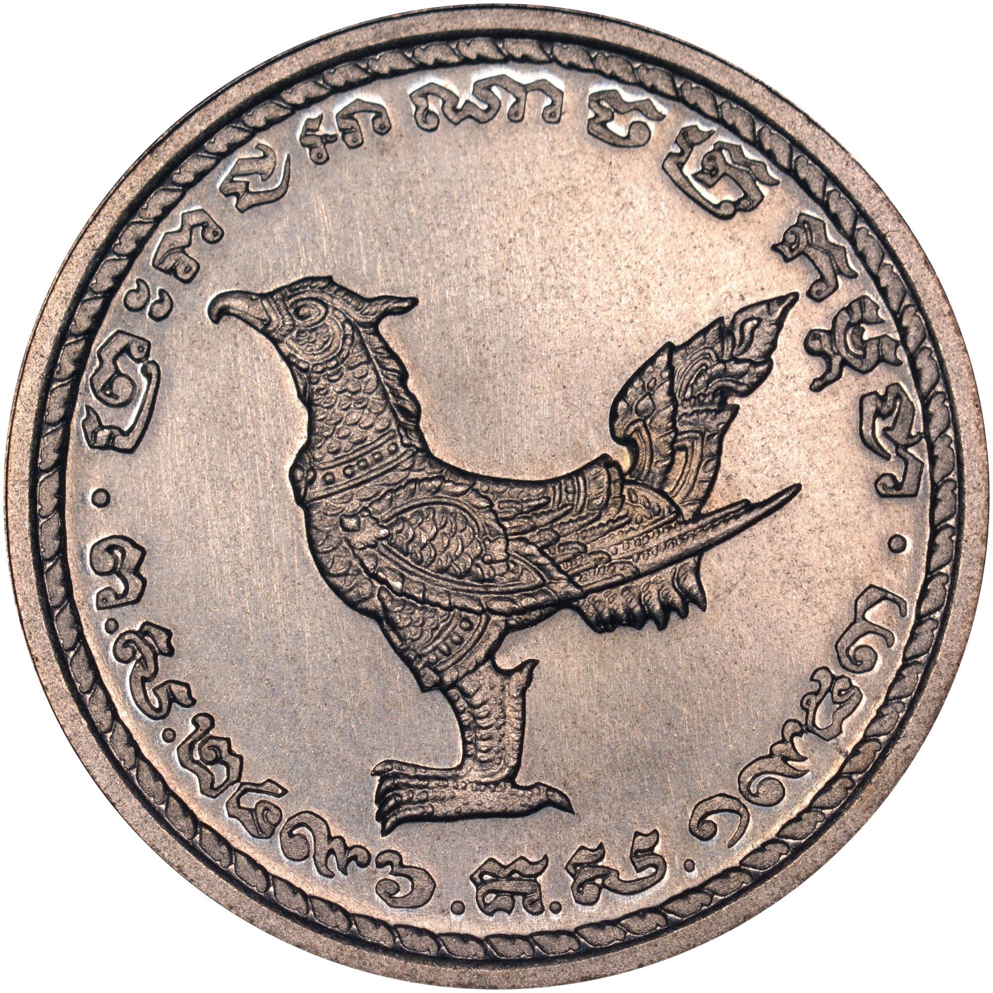 1953 Cambodia 10 Centimes obverse