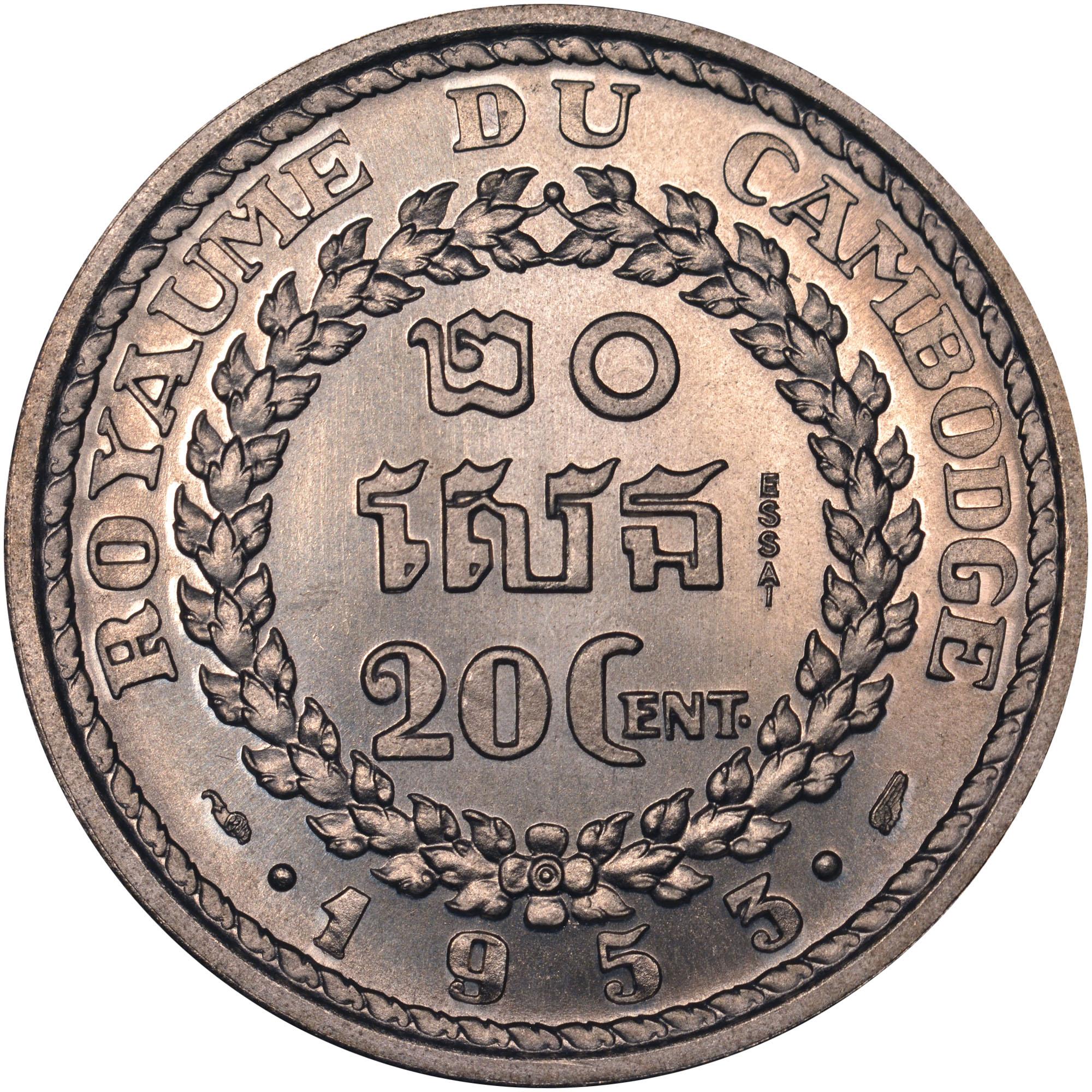 1953 Cambodia 20 Centimes reverse