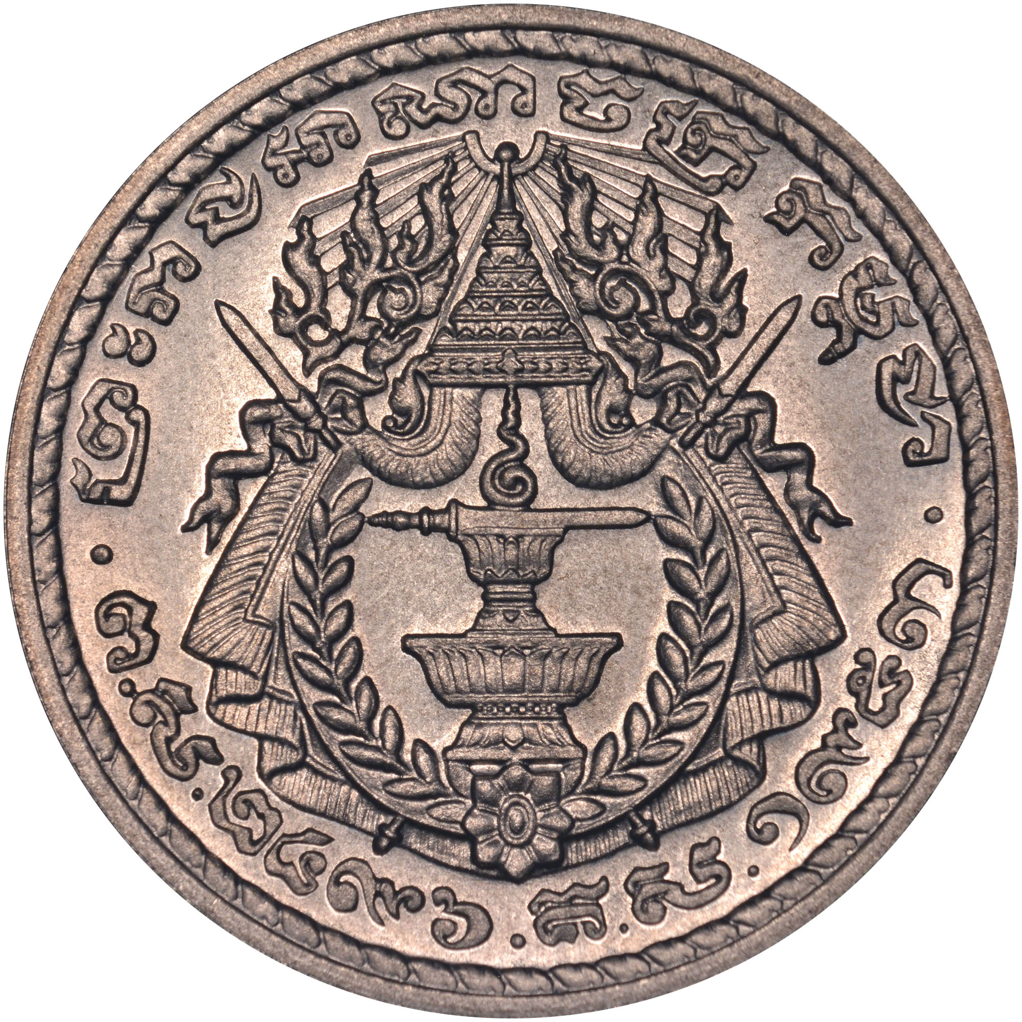 1953 Cambodia 50 Centimes obverse