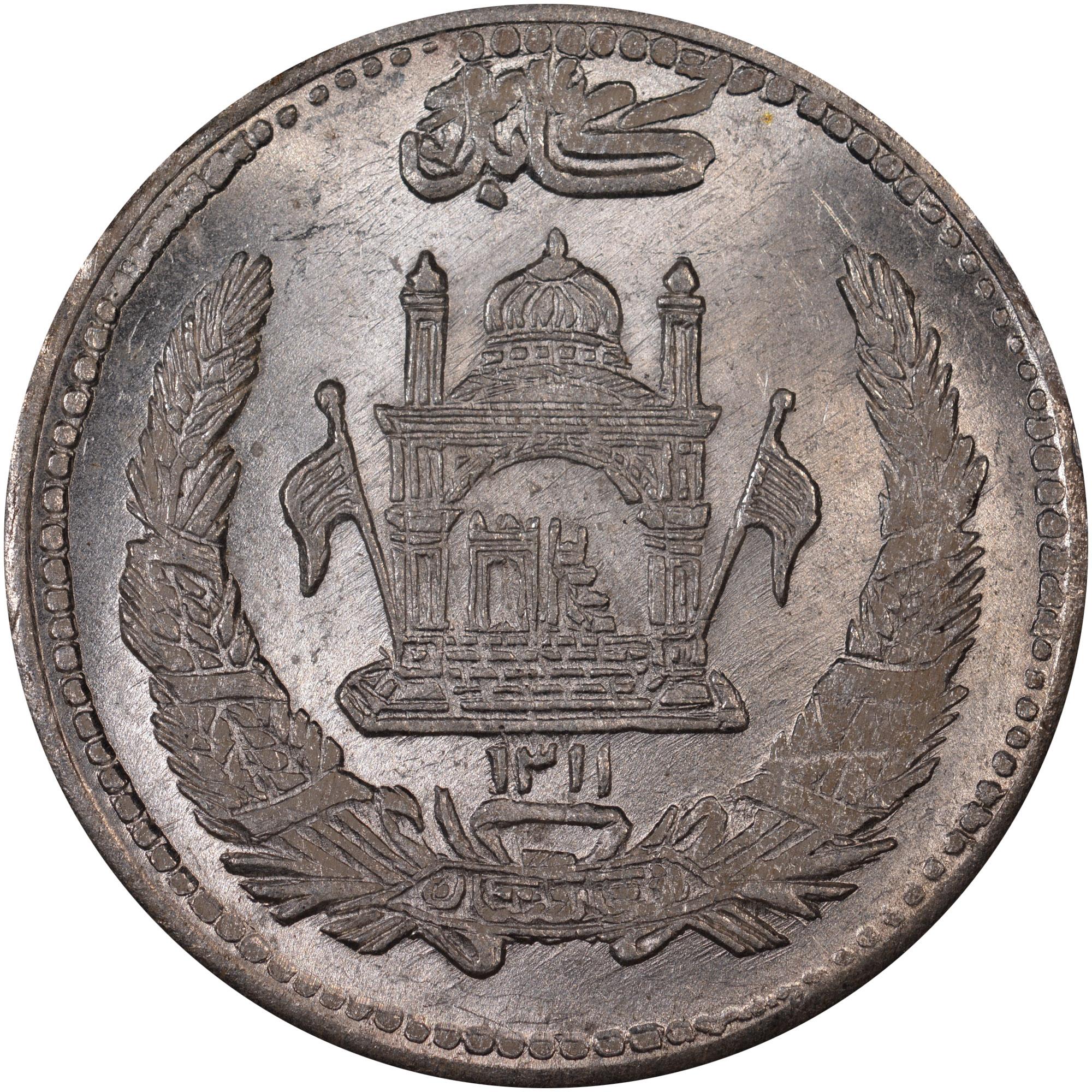 Afghanistan 1/2 Afghani reverse