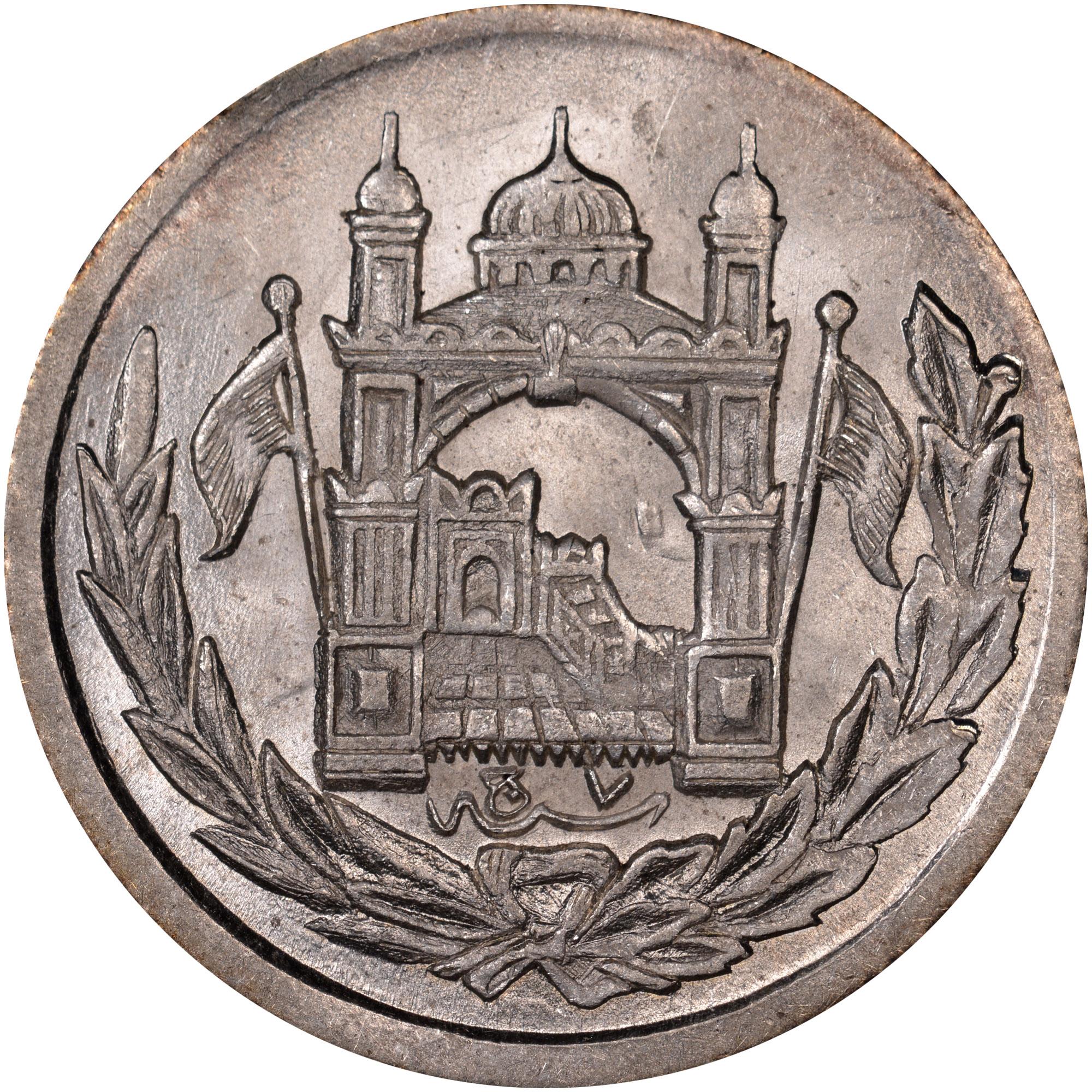Afghanistan Afghani reverse