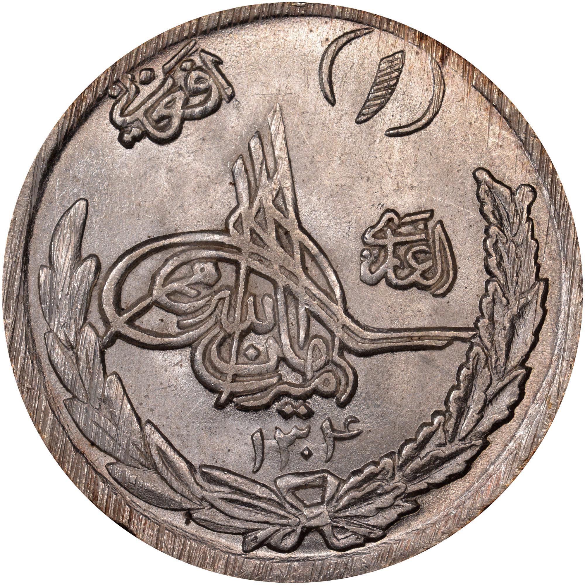 Afghanistan Afghani obverse