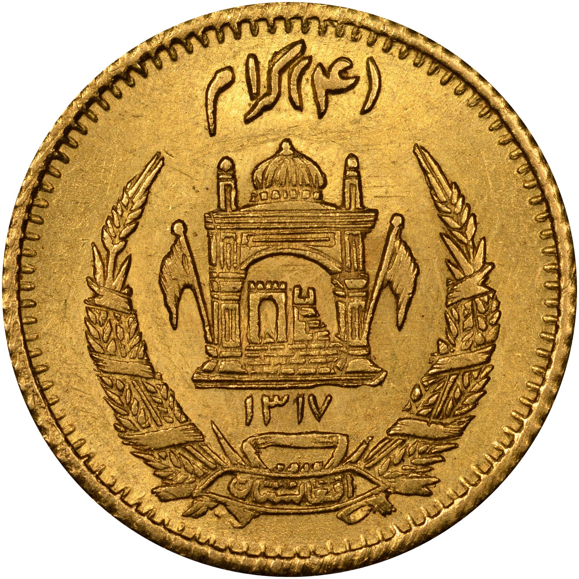1315 (1936)-1317 (1938) Afghanistan 4 Grams obverse