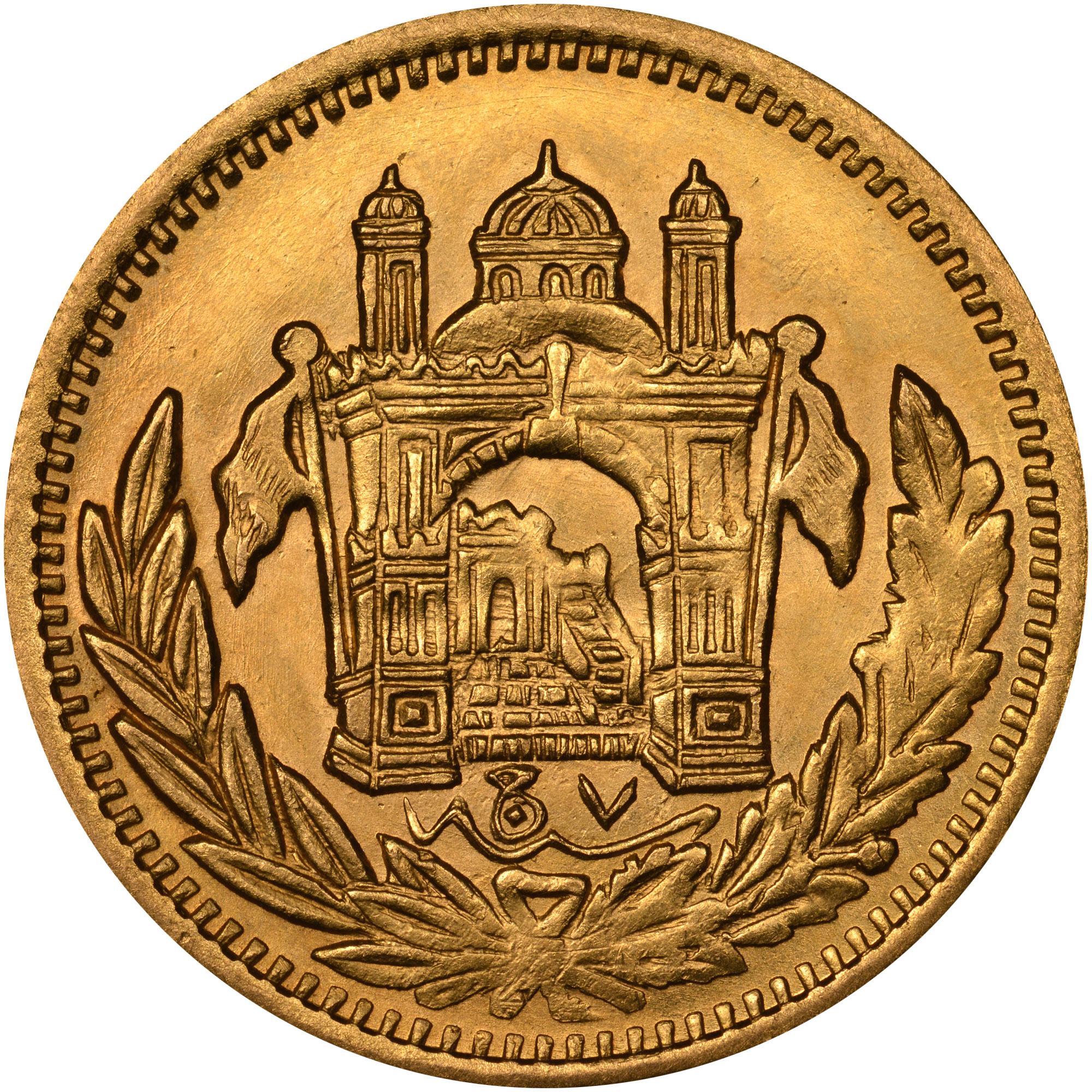 1304/7 (1925)-1306/9 (1927) Afghanistan Amani reverse