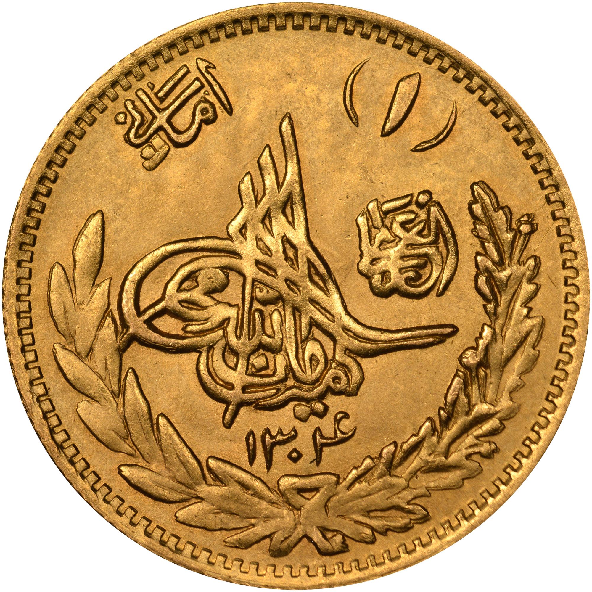 1304/7 (1925)-1306/9 (1927) Afghanistan Amani obverse