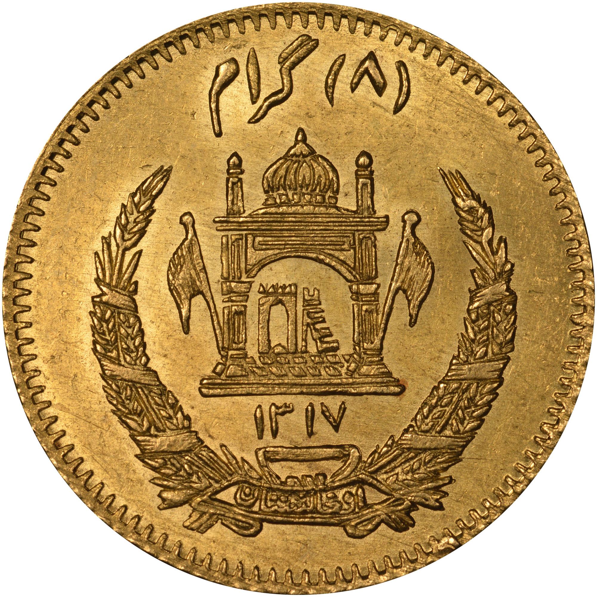 1314 (1935)-1317 (1938) Afghanistan 8 Grams reverse