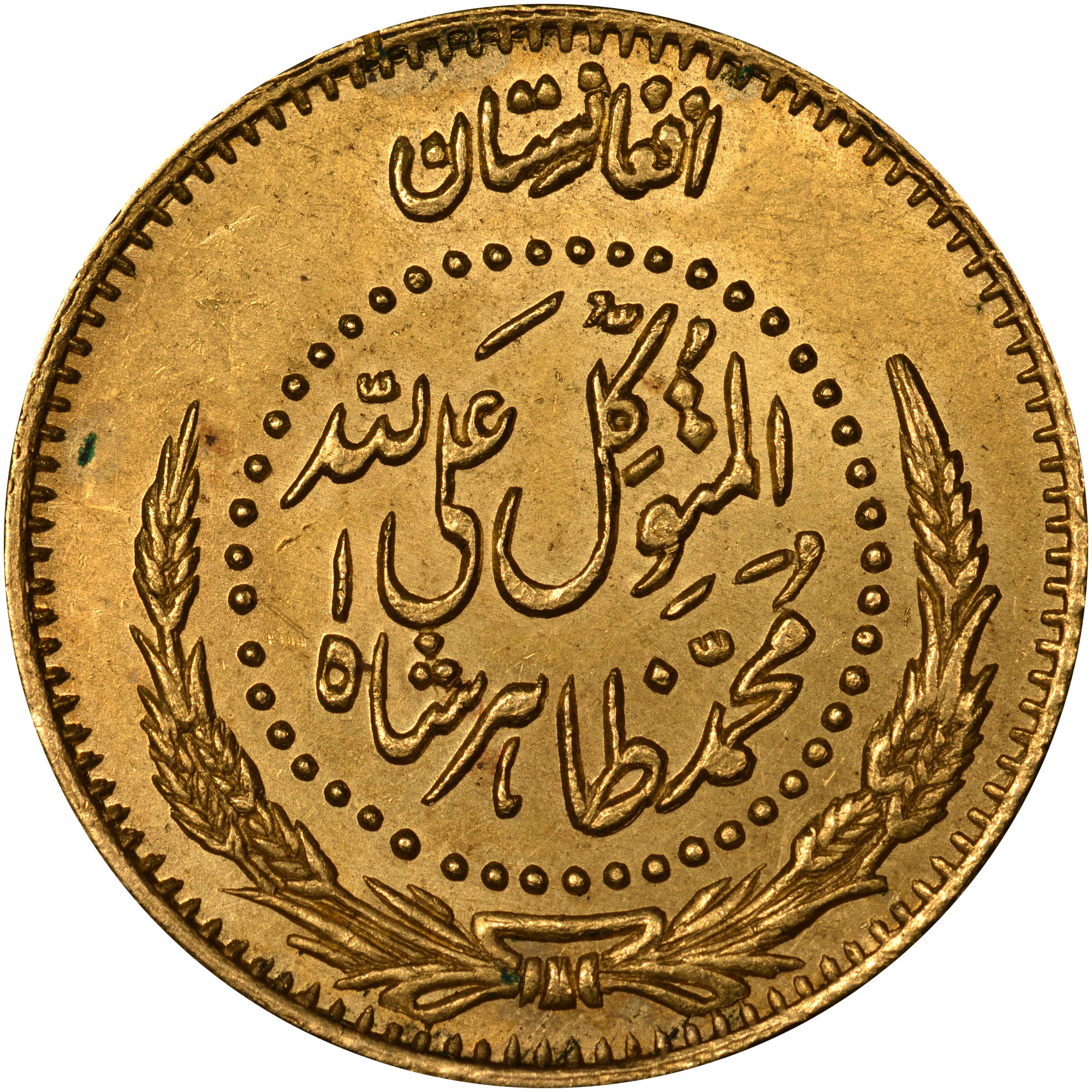 1314 (1935)-1317 (1938) Afghanistan 8 Grams obverse