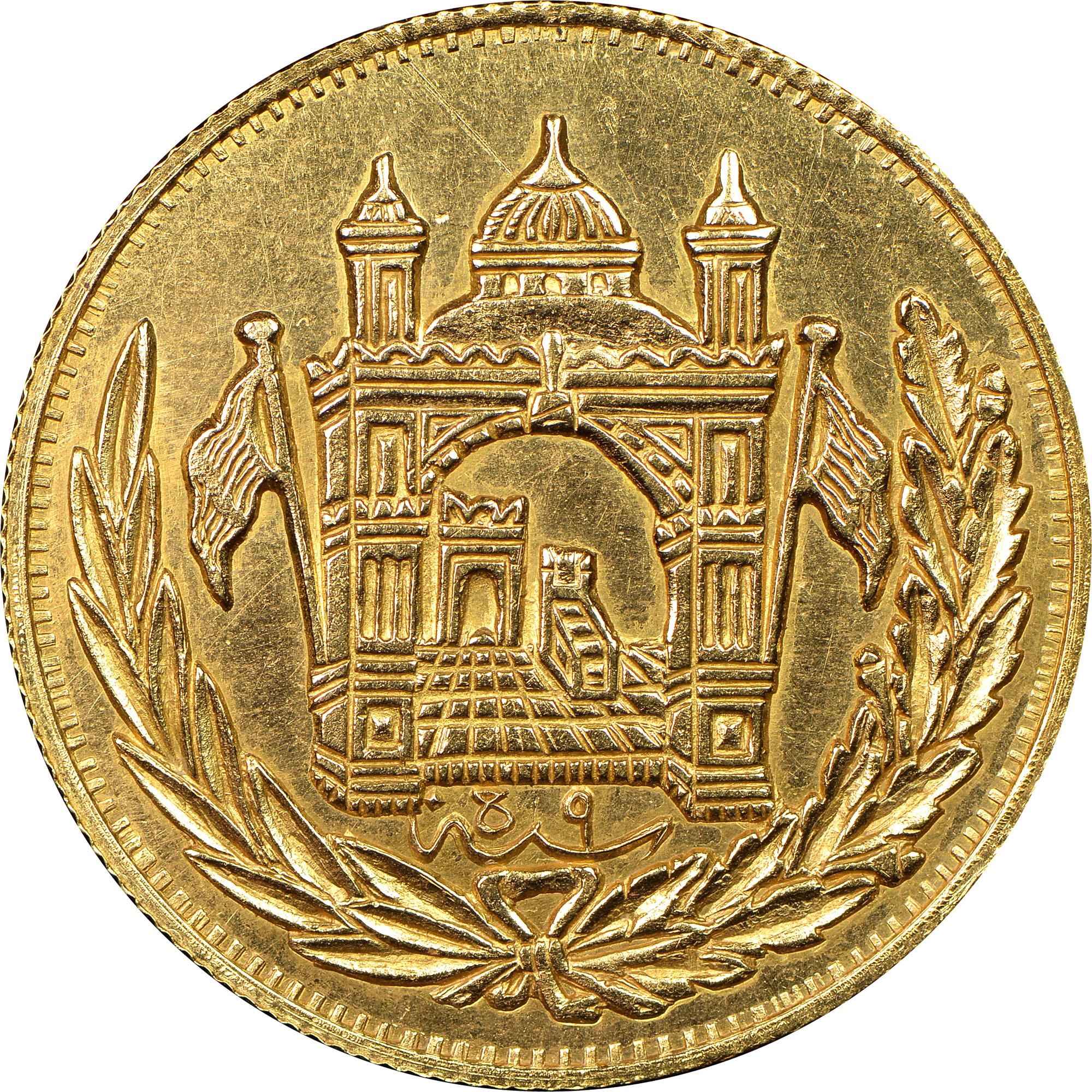 1306/9 (1927) Afghanistan 2-1/2 Amani reverse