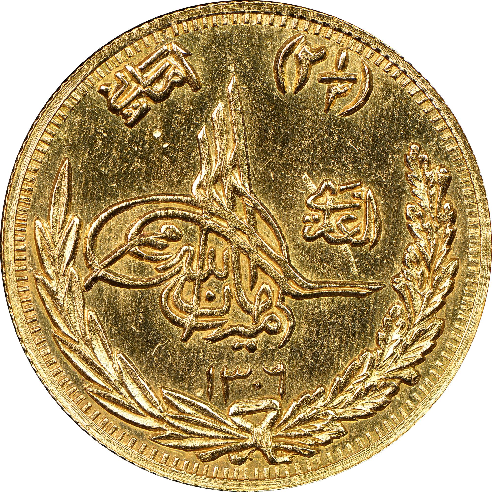 1306/9 (1927) Afghanistan 2-1/2 Amani obverse