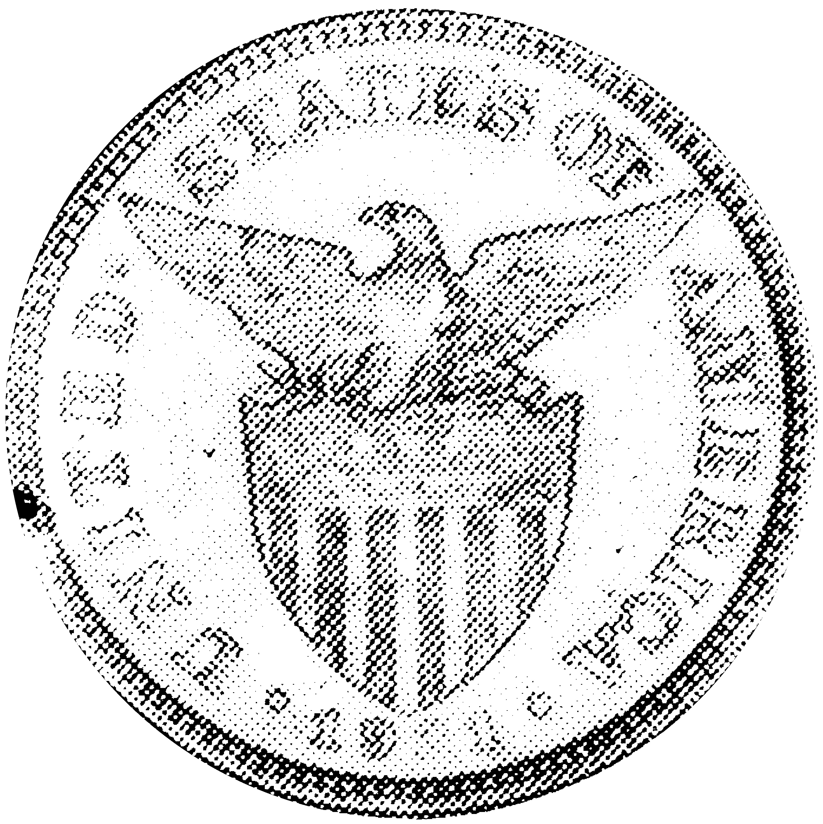 1907-1921 Philippines 50 Centavos reverse