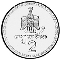 Georgia 2 Thetri reverse