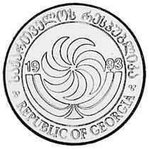 Georgia 2 Thetri obverse