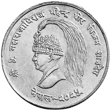 Nepal SHAH DYNASTY 10 Rupee obverse