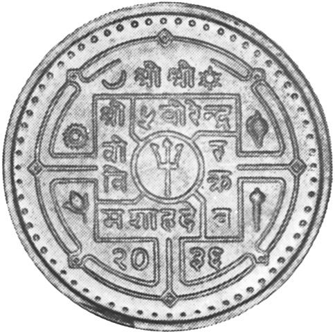 Nepal SHAH DYNASTY 50 Rupee obverse