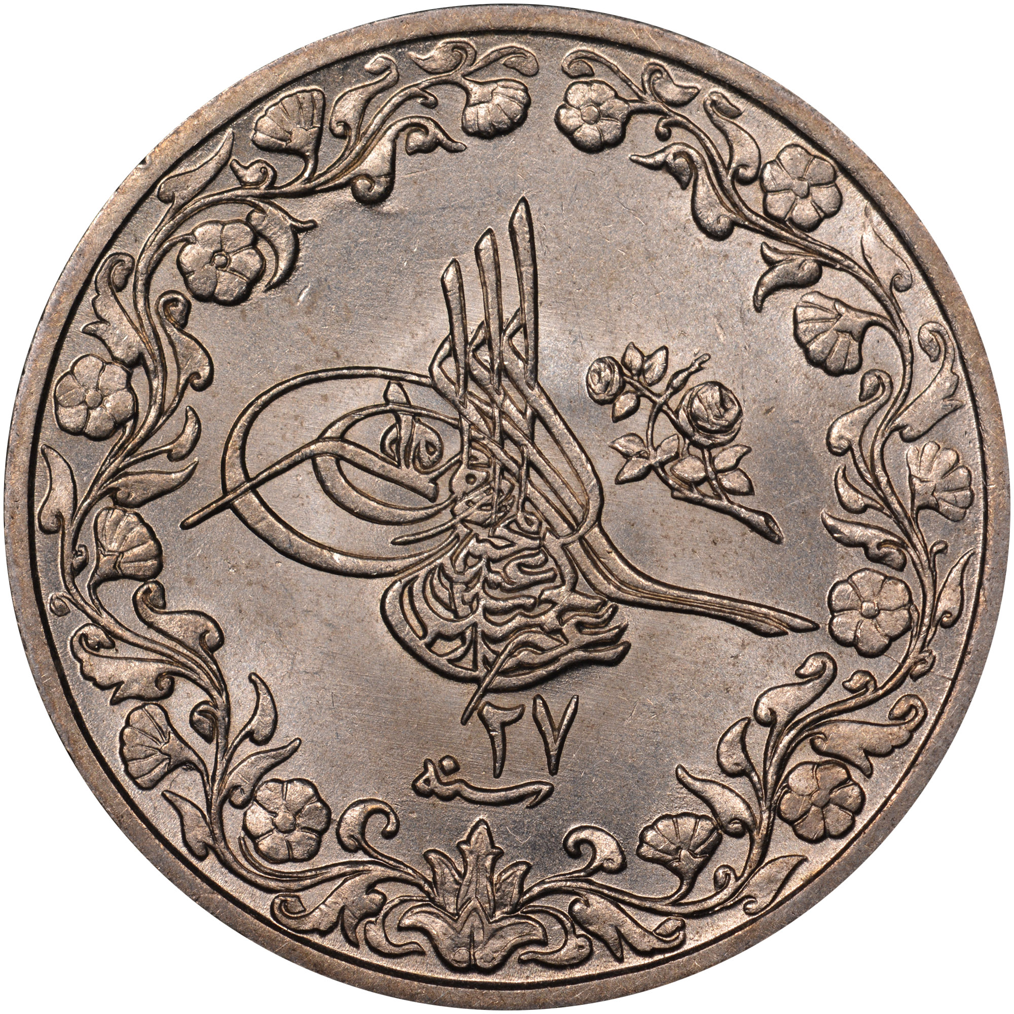 Egypt 5/10 Qirsh obverse