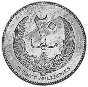 Libya 20 Milliemes reverse