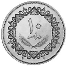 Libya 10 Dirhams reverse