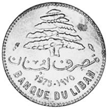 Lebanon 5 Piastres obverse