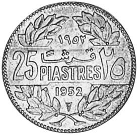 Lebanon 25 Piastres reverse