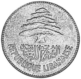 Lebanon 25 Piastres obverse