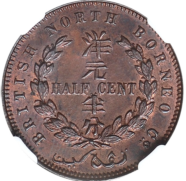 1885-1907 British North Borneo 1/2 Cent reverse