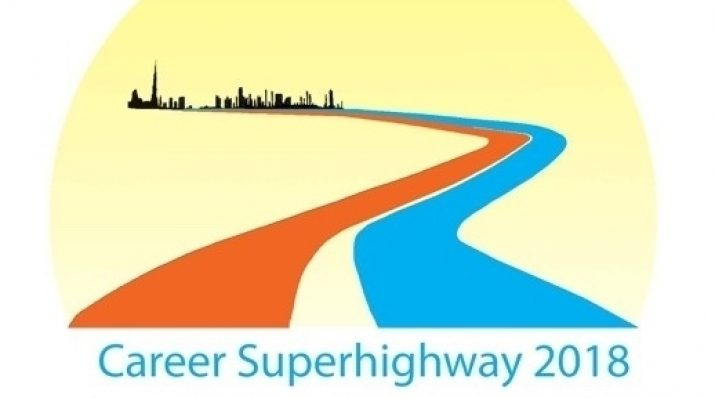 career superhighway