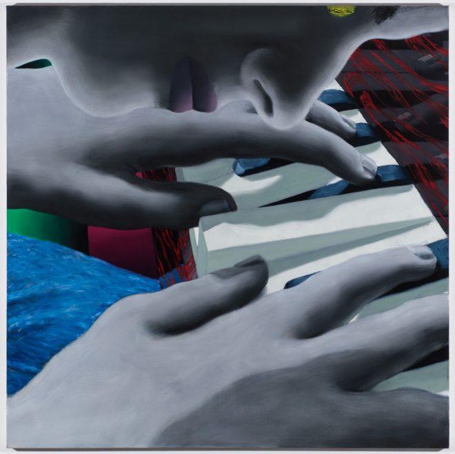 Jordan Kasey | Practicing Piano, 2017