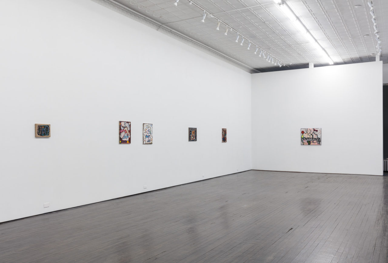 Seam, Scar, Sign | Yevgeniya Baras, <i>Seam, Scar, Sign</i>, 2019, installation view