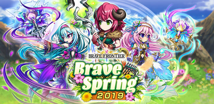 Join Brave Frontier in a Season Full of Flower Blossoms Only at Brave Spring Festival 2019