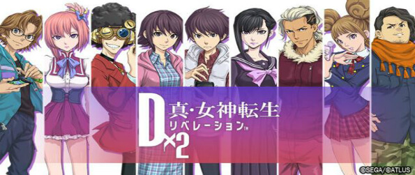 Shin Megami Tensei Liberation Dx2 - Choose your character and join the liberators in Shin Megami Tensei Liberation Dx2.