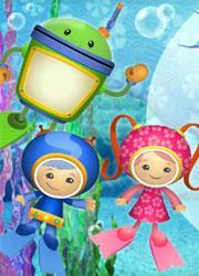 Aquarium Adventure