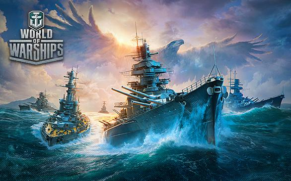 German Battleships Unveiled in World of Warships