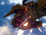 Alien Gunship in Firefall