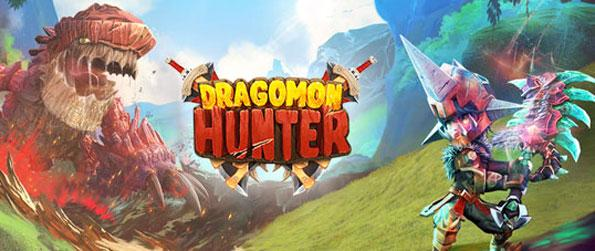 Dragomon Hunter - Venture in the wild and untamed world of Dragomon hunting in this one-of-a-kind MMORPG, Dragomon Hunter.