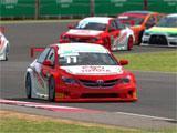 Copa Petrobras de Marcas intense race