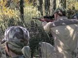 theHunter taking aim